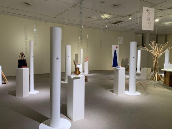 ギャラリー展示台
